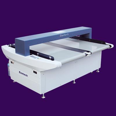 HD-2000CE床品专用检针机